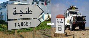 كل الشكر لكل الشباب الصحراوي المؤمن بالمشروع المغربي